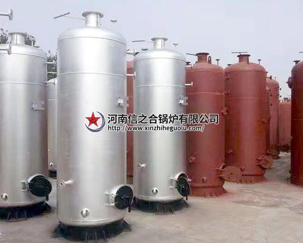 CLSG型lishi常压ran煤热水锅炉
